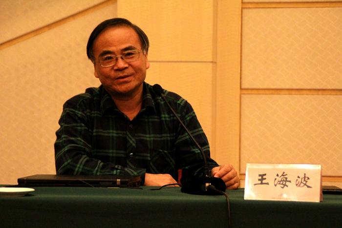 民盟上海市委宣传部部长王海波做盟史辅导报告